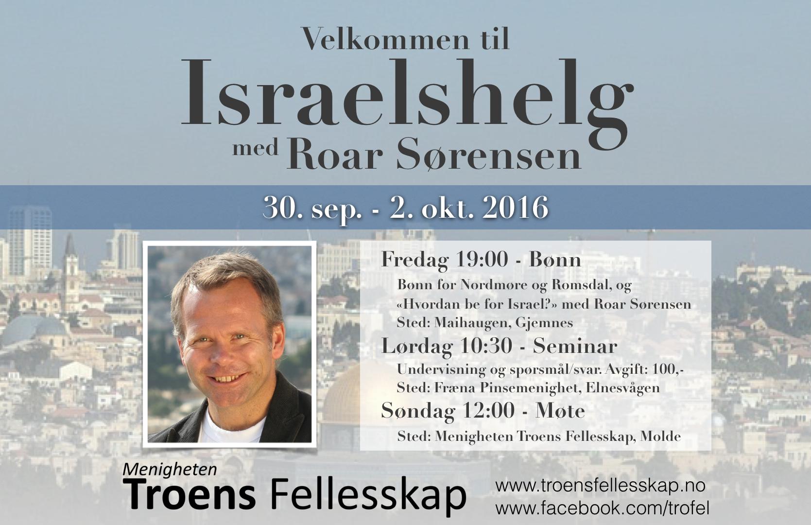 2016-09-israelshelg